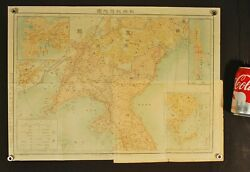 1905 Russo - Japanese War Triumph Memorial Map And Original Protective Cover
