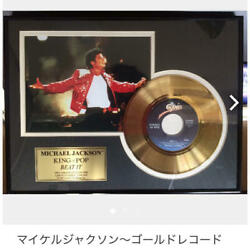 Super Rare Michael Jackson Limited 2 500 Sheets Gold Records Beat It