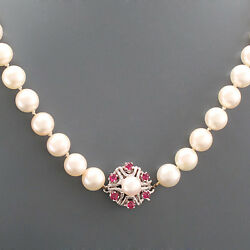 Necklace - 54 Akoya-pearls - 6 Ruby - 14k/585 White Gold - 18 1/2in - 1.3oz
