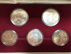 Rare Chong De Donated By President Han 87 Seoul Olympics Commemorative Coins