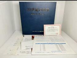 Treasure Hunt Article Japan In The 20th Century Money Collection Set Of 42