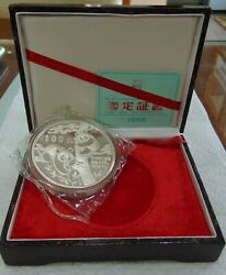 China 1988 Silver 12oz Panda Temple Of Heaven Proof In Plastic Box And Paper Sc1