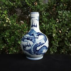 Chinese Blue And White Porcelain Dragon Vase 5 Claw Dragon Marked 7 Characters