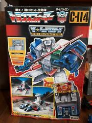 Trans Formers Maximus Things At The Time Retro Toy Robot