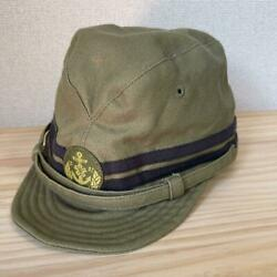 Eternal Zero Naval Air Corps Army Capimperial Japanese Army Empire Of Japan Ww2