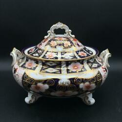 Royal Crown Derby Imari Traditional 2451 Covered Vegetable Serving Dish Ch6310