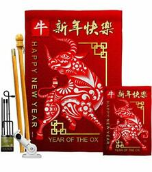 1 X House And 1 X Garden Flags Thick Fabric Large And Small Flags Set W Hardware