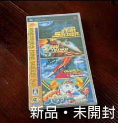Psp Star Soldier Pc Engine Best Collection Sony Hudson New