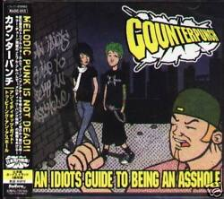 Counterpunch - An Idiots Guide To Being Japan Cd+2bonus - New