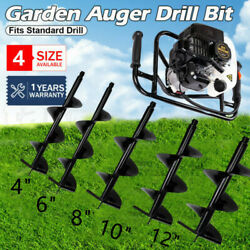 52cc 4 6 8 10 Earth Auger Drill Bits For Gas Powered Post Fence Hole Digger
