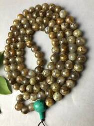 Antique Chinese Hetian Jade Necklace Chaozhu 108 Beads