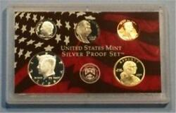 2008 S Partial Silver Proof Set- Sac, Kennedy, Cent, Dime, Nickel - No Box/coa