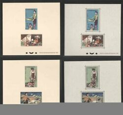 Laos 1957 Rice Issues Two Sets Of Collective Deluxe Sheets On Card And Paper