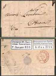 Russia 1844 Disinfected Letter/ Two Types Of Cleaned In Odessa Quarantine H.s.