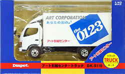 diapet japan dk 5119 art corporation