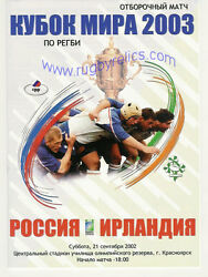 RUSSIA v IRELAND 2003 RUGBY WORLD CUP QUALIFIER PROGRAMME SIBERIA 21 Nov 2002