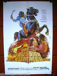 One Russian Summer {oliver Reed} 27x41 Original U.s. Movie Poster 70s
