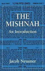 The Mishnah An Introduction By Jacob Neusner English Hardcover Book Free Ship