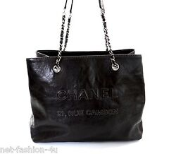 CHANEL FW 2013 RUE CAMBON BROWN LEATHER SHOPPER BAG LIMITED NUMBER EDITION BNWT