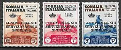 Italian Somalia Stamps 1934 Rare Airmailset Not Issued Only 50sets Issued