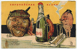 Card About Russian Humour European Kitchen 1910s