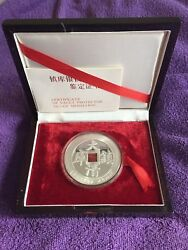 1987 China Da Qing Dynasty Zhen Ku 5oz Silver Medal Coin Covp And Box