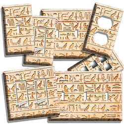 Egyptian Ancient Cracked Hieroglyphs Light Switch Outlet Wall Plate Room Decor