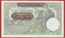 3 Serbia And 1 Yugoslavia Wii Notes Sold As A Lot