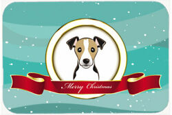 Caroline's Treasures Jack Russell Terrier Merry Christmas Glass Cutting Board