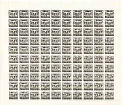 Stamp Germany Revenue Sheet 1943 WWII 3rd Reich War Swastika Dues GG 100 MNH
