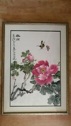 Chinese Famous Painter Xu Delong Ink Painting On Paper Framed Spring