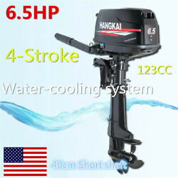 6.5hp 4stroke Outboard Motor Short Shaft Fishing Boat Engine Water-cooling Usa