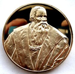 Titian Pietro Aretino 1545 Bu Proof Medal 50.75mm 80g 24kt Gold Plated Bronze.