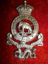 Colonial India - Victorian Officer's Pouch Belt Badge Of The 2nd Madras Infantry