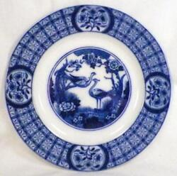 Johnson Brothers Mongolia Flow Blue Dinner Plate Exotic Birds Antique 1