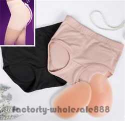 Brand Silicone Shapewear Padded Buttock Enhancer Body Shaper Sexy Panty gift new
