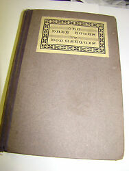 Don Marquis The Dark Hours Five Scenes From A History First Edition 1924