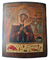 Rare Antique 19th C Russian Icon Of The Mother Of God Weeping At The Cross