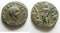 Zurqieh -as11416- Apparently Unpublished Phoenicia. Tyre Under Julia Maesa Ad