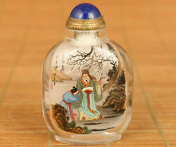 Antique Natural Crystal Painting Learn Skills Form Master Snuff Bottle