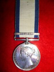 Naval General Service Medal 1793-1840 Clasp Algiers To Royal Marines