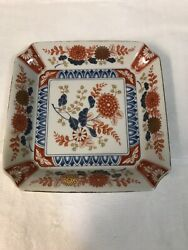 Vintage Napcoware Decorative Plate Beautiful Flowers And Bright Colors