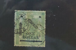 Hong Kong 67 Beautiful Used Victoria Issue Yd 239