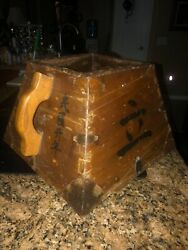Signed Authentic Antique Chinese Wood And Iron Rice Bucket W/ Dovetail Joints