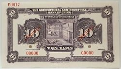 China 1932 ... 10 Yuan ... Uniface Collectorand039s Specimen Banknote ..very Scarce