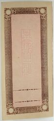 China 1932 ... 10 Dollars ... Collectorand039s Specimen Note... Extremely Rare