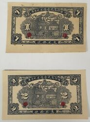 China 1936 ... 1 And 2 Yuan ..scarce Pair Of Collector's Specimen Notes .unc
