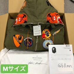 BAPE CAMO READYMADE TIGER HOODIE DOWN JACKET shark limited rare Japan new green