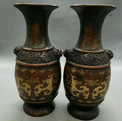 12.59 A Pair Old Chinese Antique Qing Dynasty Purple Bronze Gilt Dragon Vase