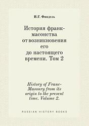 History Of Franc-masonry From Its Origin To The, Findel, I.g.,,